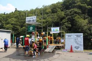 in猪名川